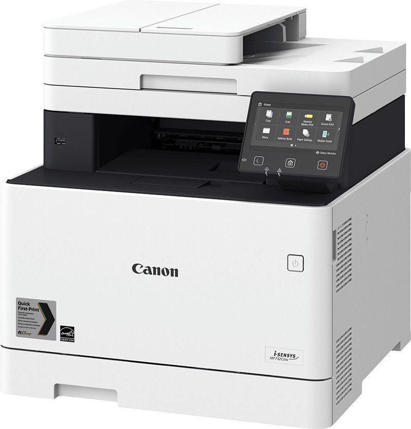 Canon MF732cdw Çok Fonksiyonlu Renkli Lazer Yazıcı